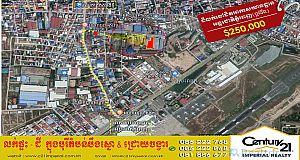 ដីលក់នៅជិតព្រលានយន្តហោះភ្នំពេញអន្តរជាតិ Land For Sale near Phnom Penh International Airport  (P-000497)