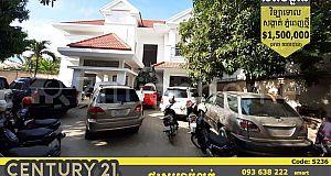 [S 236] វិឡាទោលលក់បន្ទាន់ ( សង្កាត់ ភ្នំពេញថ្មី)|Villa around Sangkat Phnom Penh Thmey