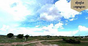 Land #P-290820-091617