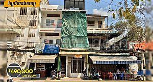 House For Sale/ផ្ទះលក់ នៅក្បែរវិមានឯករាជ្យ