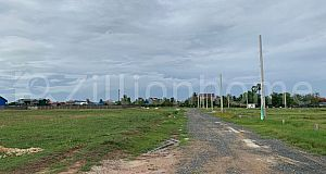 Land for Sale at BELOW PRICE in Dangkor next to Borey New Word road No. 3