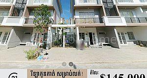 Link Villa LC2 for sale