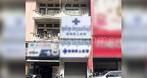 House for rent Near soriya (PT) (L-5132)