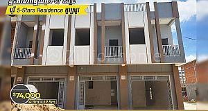 ផ្ទះអាជីវកម្មលក់⚡️នៅបុរី 5 Stars Residence កួរស្រូវ (ID: #D0363)