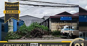 Land for Sale At Kouk Khleang
