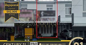 Link House for Sale At Borey Piphup Thmei