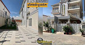 Twin Villa For Rent/វីឡាជួល 出租 នៅបុរី Hi-tech ច្បាអំពៅ ផ្លូវជាតិលេខ១