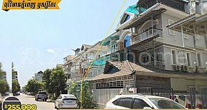 Twin Villa For Sale/វីឡាភ្លោះលក់បន្ទាន់ នៅបុរីវិមានភ្នំពេញ ឫស្សីកែវ