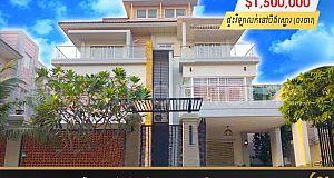 ផ្ទះវីឡា លក់នៅបុរីប៉េងហួតបឹងស្នោរ| Villa for sale  at Borey Peng Hout (Beung Snor)