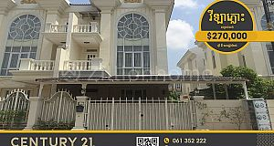 Twin Villa For Sale