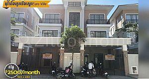Twin Villa For Rent/វីឡាជួល 出租 នៅបុរីប៉េងហួតបឹងស្នោ(Euro Ville)