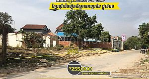 Land For Sale/ដីលក់បន្ទាន់⚡️ នៅក្បែរបុរីប៉េងហ៊ួតដឹស្តាមេរាហ្គាដិន ផ្លូវ៥០ម៉ែត្រ (ID:#D0227)