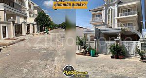 Twin Villa For Rent/វីឡាជួល  出租 នៅបុរី Hi-tech ច្បារអំពៅ ផ្លូវជាតិលេខ១