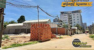 Land For Sale/ដីលក់បន្ទាន់⚡️ នៅជិតសាកលវិទ្យាល័យ IU  (ID:#D0213)