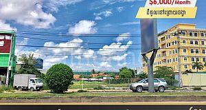 ដីជួលលើផ្លូវជាតិលេខ៦អា ជ្រោយចង្វា  Land for Rent On National Road 6A in Khan Chroy Chongva