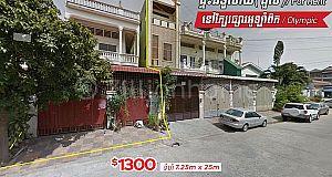 ផ្ទះធំទូលាយ សម្រាប់ជួលក្បែរផ្សារអូឡាំពិក / house for rent near Olympic Market