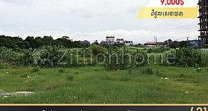 ដីសម្រប់ជួល តម្លៃ 9,000$/ខែ ទំហំដី 44 m x 150 m | Land for sale at Chbar Ampov