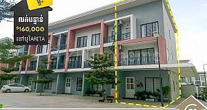 ផ្ទះលក់បន្ទាន់ បុរីARITA Residence  (L-4455)