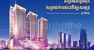 Prince Golden Bay Sihanouk Ville +85516209104 WhatsApp