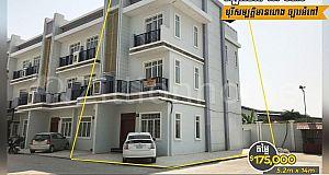 Villa For Sale/ វីឡាលក់ នៅបុរីសម្បត្តិមានហេង ច្បារអំពៅ