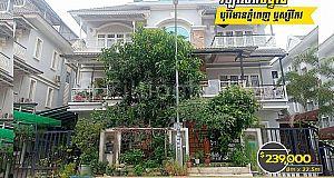 Twin Villa For Sale/វីឡាលក់បន្ទាន់ នៅបុរីវិមានភ្នំពេញ ឬស្សីកែវ (ID: #D0153)