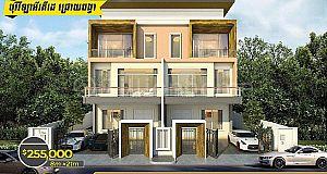 Villa For Sale/វីឡាភ្លោះ Plumeria  លក់⚡️បុរីអ័រគីដេជ្រោយចង្វា  (ID: #D0191)
