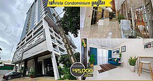 ខុនដូលក់ ⚡️នៅ Vista Condominium ឫស្សីកែវ (ID: #D0385)