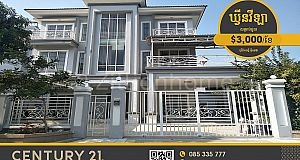 Villa Queen For Rent