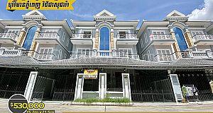 Villa For Sale/វីឡាទោលលក់⚡️ ក្នុងបុរីវិមានភ្នំពេញ វិថីជាសុផារ៉ា(ID:#D0109)