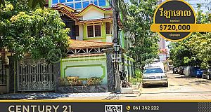 Single Villa For Sale