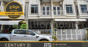 Flat For Sale and Rent