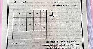 Land For Sale in Toul Pongror, Veng Sreng