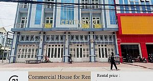 Commercial house for rent in Odem