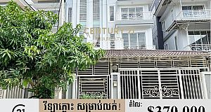 Twin villa for sale in New world sensok