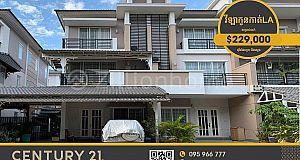 Link House - LA For Sale