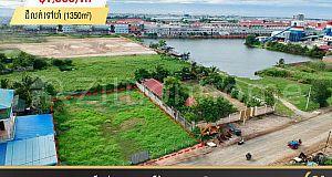 ដីលក់ក្នុងខណ្ឌឬស្សីកែវ | Land for sale at Russie Kaev