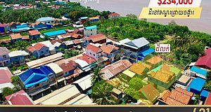 ដីសម្រាប់លក់ បែរមុខទៅទន្លេ ក្នុងខណ្ឌជ្រោយចង្វា (6A) |  Land for sale near river side at Chroy Changva commune