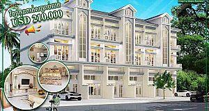 ផ្ទះវីឡាកូនកាត់សម្រាប់លក់ Link House for Sale បុរីហាយធិច តាងៅ