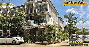 Villa For Sale/វីឡកូនកាត់LA (លក់) នៅបុរីប៉េងហួត បឹងស្នោ(គម្រោងរ៉ូសាតូ)  (ID: #D0124)