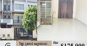 Link house LD2 for sale
