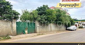 ដីជួលក្នុងខណ្ឌ ឬស្សីកែវ | Land for rent at Russie Kaev