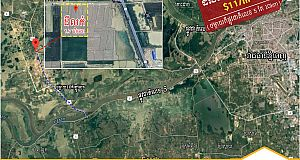 Land For Sale (P-000540) $11/sqm