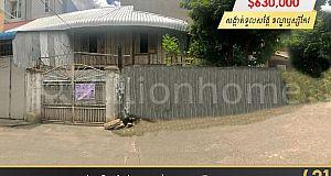 ដីលក់បន្ទាន់ ក្នុងខណ្ឌឬស្សីកែវ | Land For Sale in Khan Russey Keo (P-1839)