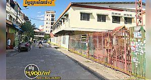 House For Sale/អគា និងដីលក់បន្ទាន់Urgent Sale 急售 ក្បែរផ្សារសំណង់12 តម្លៃ (price: $ 1,900/m²) ចចាបាន