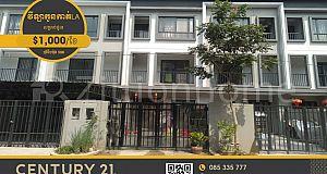 Villa LA For Rent