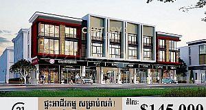 Shop House for sale