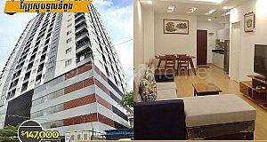 Condo For Sale/ខុនដូ2បន្ទប់គេងលក់ ⚡️ ខុនដូ L Residence ក្បែរស្តុបទួលទំពូង  (ID:#D0215)