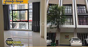Shop House For Rent/ផ្ទះអាជីវកម្មជួល⚡️ បុរីប៉េងហ៊ួត បឹងស្នោរ    (ID: #D0183)