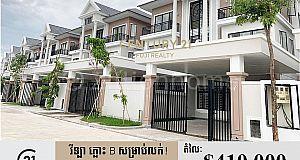 Villa Twin B For Sale