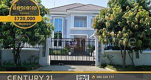 Single Villa for Sale